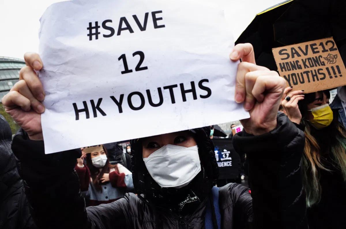 Statement on #Save12HKYouths